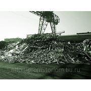 Прием металлолома в Москве и Московской области. Сдать металлолом в г. Пущино. фото