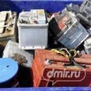Прием на утилизацию отработанных аккумуляторов Киев фото