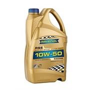 Моторное масло RSE Racing Sport Ester 10w50, 1л фото
