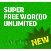 Super Free World Unlimited фото