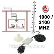 Усилитель связи 3G 1900MHZ / 2100MHZ + антенны фото