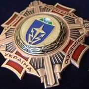 Награды, наградная продукция, медали, подарки, ордена Киев фото
