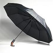 Зонт складной полуавтомат YuzonT 511 фото