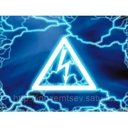 Электрические работы фото