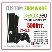Прошивка привода XBOX 360 Slim LT+3.0 Алматы фото