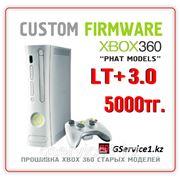 Прошивка привода XBOX 360 Phat Fat (Фат) LT+3.0 Алматы фото