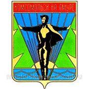 Компенсация доставки до Комсомольска-на-Амуре фото