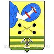 Компенсация доставки до Петрозаводска фото