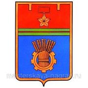 Компенсация доставки до Волгоград фото