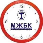 Часы с логотипом компании или фото фото