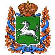 Компенсация доставки до Томска фото