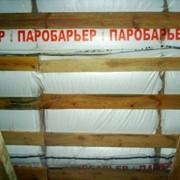 Смола карбамидная со склада Киев, возможна доставка фото