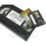 Оцифровка аудио/видео кассет фото
