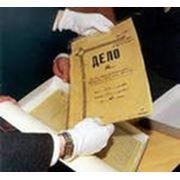 Экспертиза правоустанавливающих документов на квартиру фото