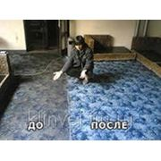Химчистка ковровых покрытий и мегкой мебели фото
