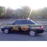 Херсон- такси всегда прийдёт на помощь фото