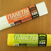Пакеты полиэтиленовые для продуктов т. м. СлимПак фото