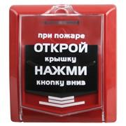 Монтаж систем пожарной сигнализации, Монтаж охранно-пожарной сигнализации фото