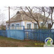 Продается дом, расположенный в 20 минутах от города Бердянска фото