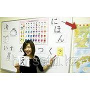 Обучение в Японии фото
