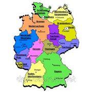 Эмиграция в Германию, эммиграционные услуги фото