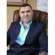 Приглашение иностранцу для оформление визы в Украину фото