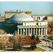 Прописка в Новосибирске на 2 года фото