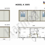Сборно-разборный Блок контейнер K3005 модель 2,28м X 5,95м фото