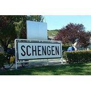 Шенгенские визы с гарантией Ульяновск фото
