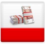 Выдача потребительских кредитов фото