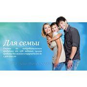 Потребительские кредиты фото