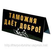 Аккредитация субъектов ВЭД на таможне фото