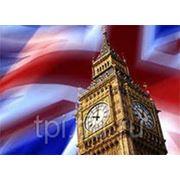 Ускорение получения студенческой визы в великобританию tier 4 фото