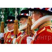 Визы в Англию Ульяновск фото