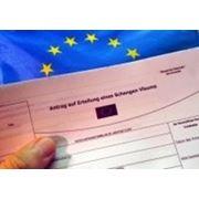 Визы, Шенген Виза фото
