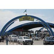 Казахско-кыргызская граница фото