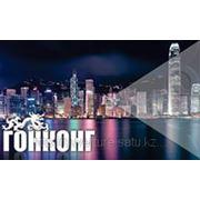 С Алматы в Гонконг без визы! фото