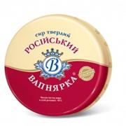 Сыр Российский ТМ Вапнярка, 50% фото