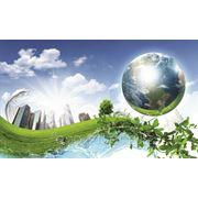 Проект обоснования санитарно-защитной зоны (СЗЗ) предприятия фото