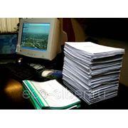 Документы для передачи в органы Росприроднадзора для получения лицензии по сбору отходов фото