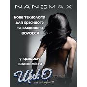 Система відновлення волосся Nanomax фото