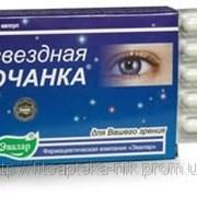 Звездная очанка 30капс /Эвалар/ фото