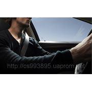 Защитное вождение (Defensive Driving) фото