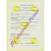 Декларация о соответствии фото