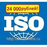 ИСО 9001 на Машины и оборудование фото
