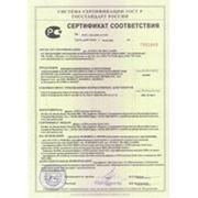 Сертификат взрывозащиты фото