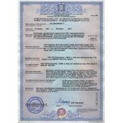Сертификация в системе УКРСЕПРО фото