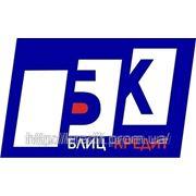 Взять деньги в кредит (Киев и обл. ) фото