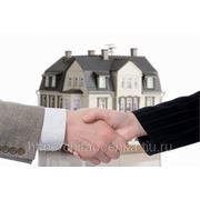 Отчет о рыночной стоимости квартир от 40 кв. м. фото