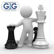 Вакансия «Менеджер по продажам» / «Generating Group» фото